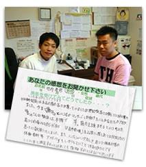 患者さんの写真:袋井市 竹内康哲さん